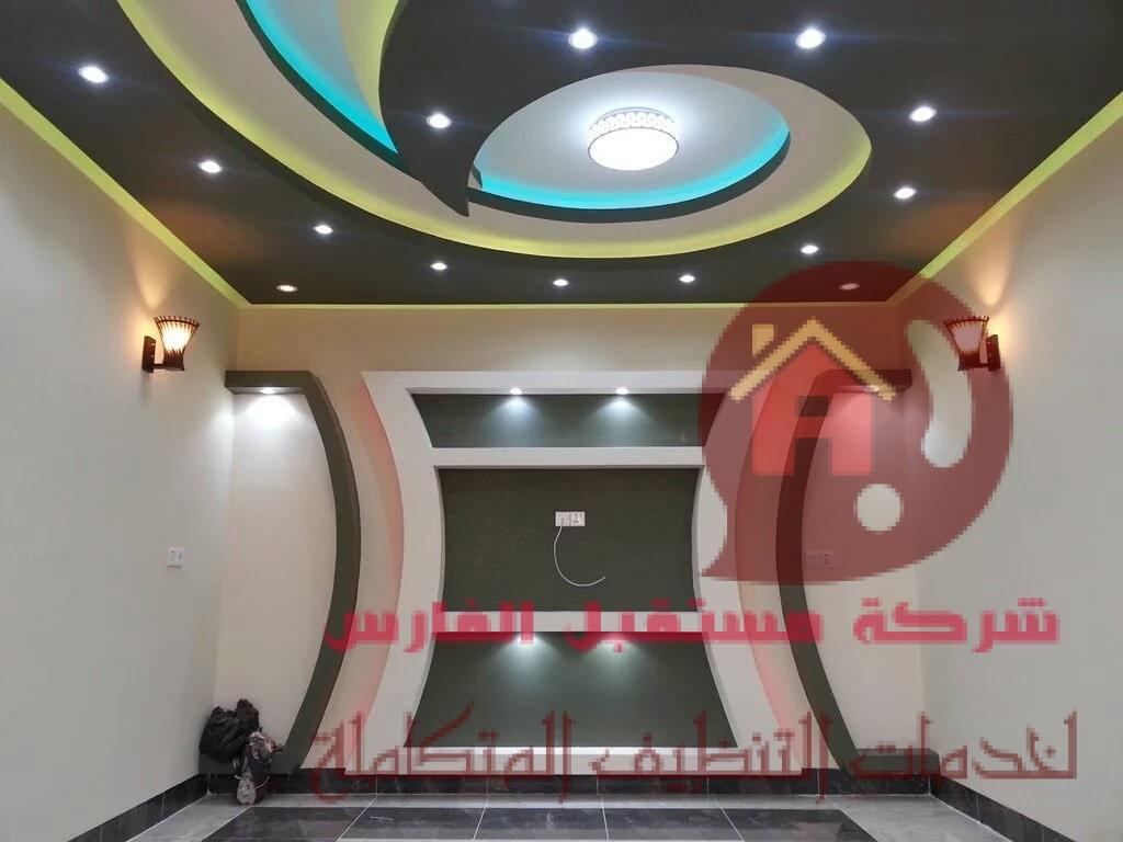 Photo of شركة دهانات وترميمات بالدمام 0503298969 – شركة الغيد المثالي