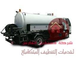 Photo of شركة تسليك مجارى بالاحساء 0503298969 خصم 30%شركة الغيد المثالي